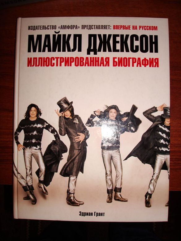 mjbook1