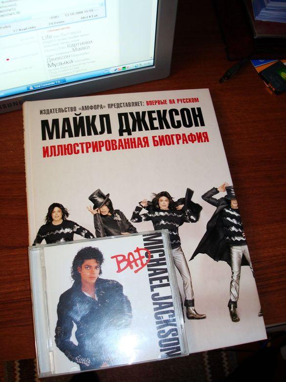 mjbook2